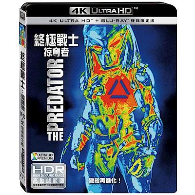 終極戰士:掠奪者 UHD+BD  The Predator (2018)  藍光  BD