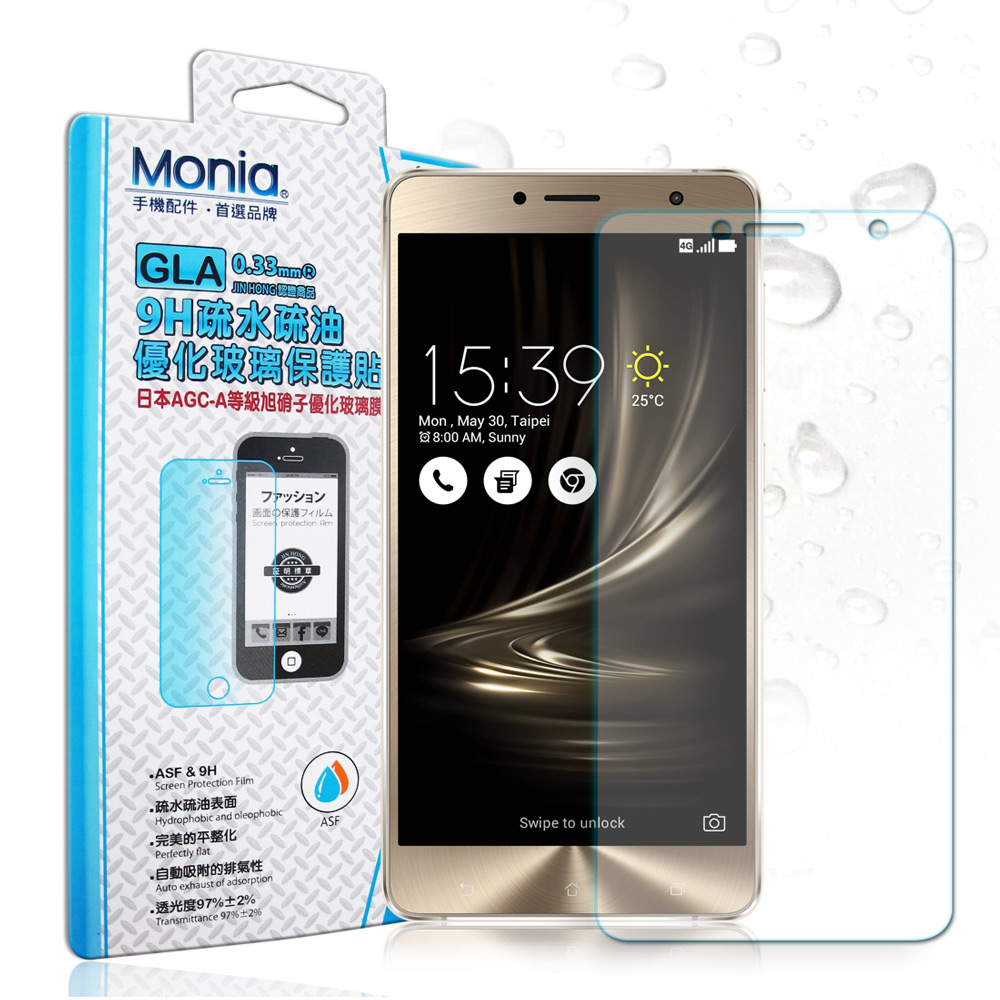 MONIA 華碩 ZenFone3 Deluxe ZS550KL日本疏水疏油9H鋼化玻璃膜 @ Y!購物