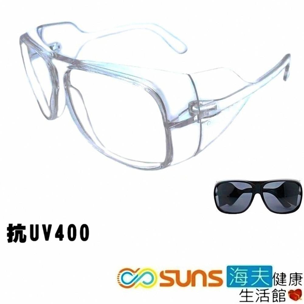 海夫健康生活館 向日葵眼鏡 太陽眼鏡 UV400/MIT 623124