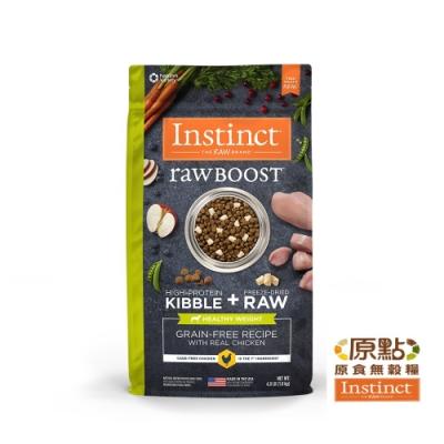 Instinct原點 健康減重低脂雞肉凍乾成犬配方4lb WDJ推薦,減重低脂,高肉含量 無穀飼料