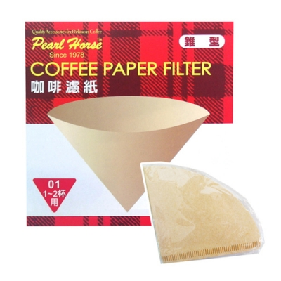 寶馬牌椎型咖啡濾紙-1~2杯用 (40枚入×6盒)