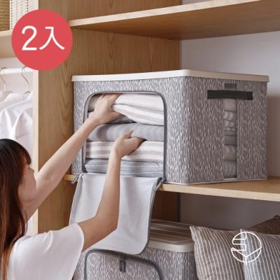 日本霜山 防潑水強固掀蓋式牛津布衣物收納箱附透窗-68L-2入