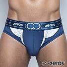2EROS飛馬座超彈性透氣型男三角內褲(白色)