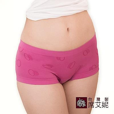 席艾妮SHIANEY 台灣製造(3件組) 超彈力 竹炭褲底平口內褲 可當安全褲/內搭褲
