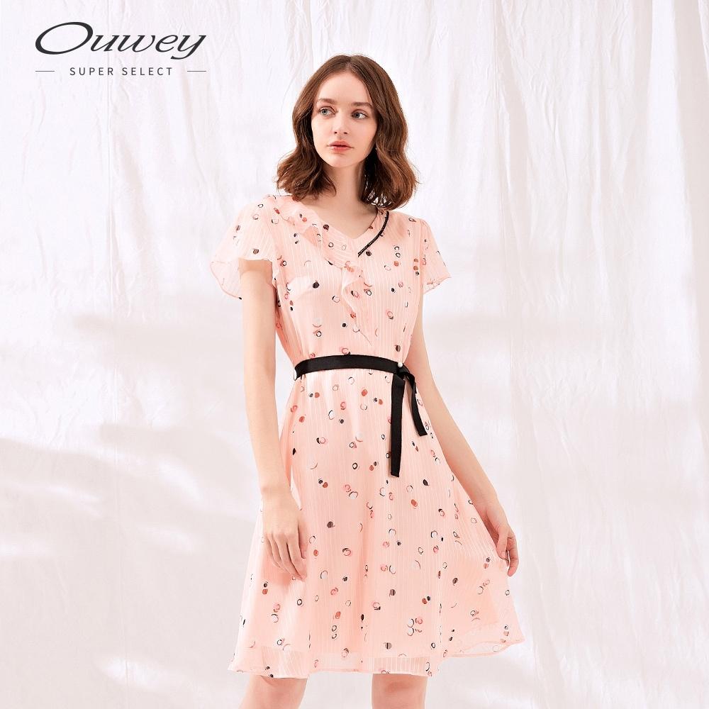 OUWEY歐薇 俏皮雙色波點微光澤修身洋裝(粉)