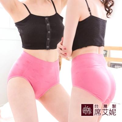 席艾妮SHIANEY 台灣製造(5件組)大尺碼彈力雕花內褲 48吋以內腰圍適穿