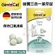 德國竣寶GimCat-三合一潔牙錠 40g  (10包組) product thumbnail 1