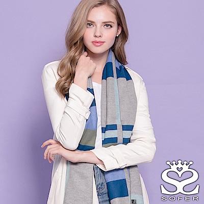 SOFER 幾何格紋100%蠶絲圍巾