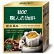 UCC 經典風味濾掛式咖啡(8gx12入) product thumbnail 1