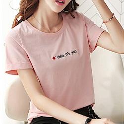 初色  簡約刺繡字母T恤-共2色-(M-XL可選)