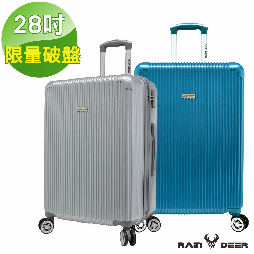 RAIN DEER 簡單唇色28吋PC+ABS行李箱-冰心綠