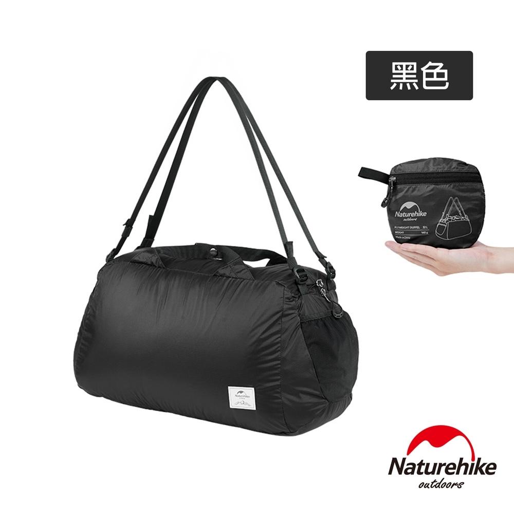 Naturehike 32L云騫輕巧便攜防潑水耐磨折疊旅行手提包 肩背包 黑色-急