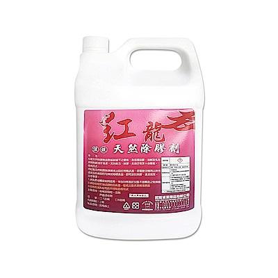 紅龍天然除膠劑1加侖/瓶