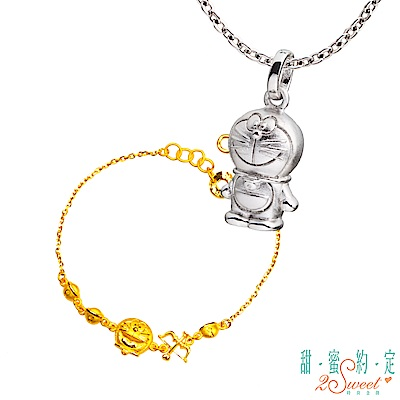 甜蜜約定 Doraemon 真性情哆啦A夢純銀墜子+愛神之箭黃金手鍊