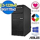 ASUS TS100-E9 伺服器 E3-1220v6/16G/1TBx2/2016STD