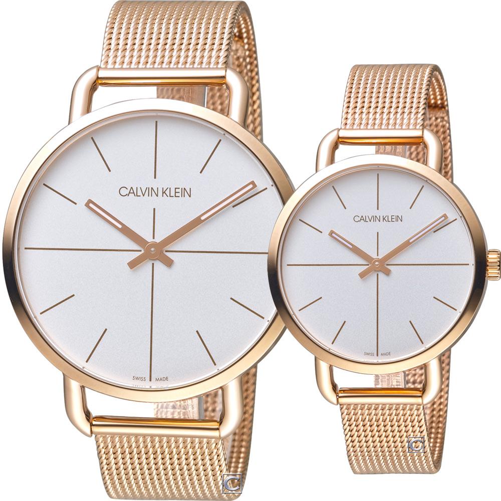 Calvin Klein even 超然時尚對錶(K7B21626+K7B23626)