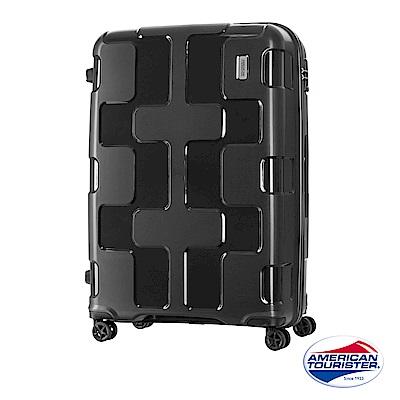 AT美國旅行者 25吋Rumpler拼圖硬殼TSA行李箱(木炭灰)