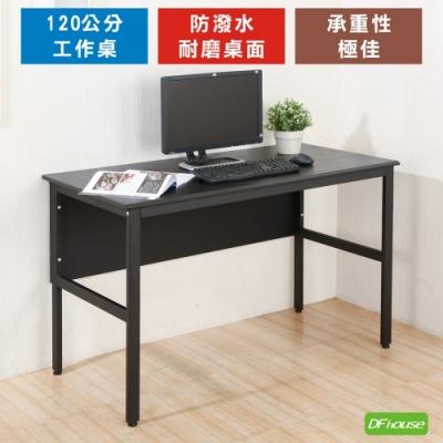 DFhouse頂楓120公分電腦辦公桌-黑橡色 120*60*76