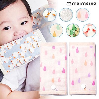 Mei Mei Jia 樂立扣 肩揹帶口水巾-六款可選