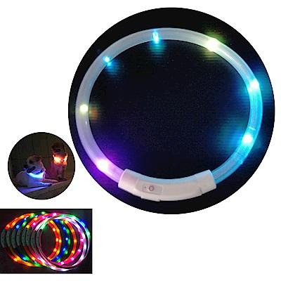 摩達客 LED寵物發光項圈(USB充電式 / 圓周50CM長/七彩光色燈條款)
