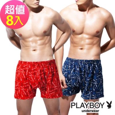 PLAYBOY寬鬆四角褲 兔頭印花彈性四角褲(8件組)