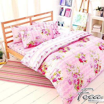 FOCA花房故事-加大-100%精梳純棉四件式兩用被床包組
