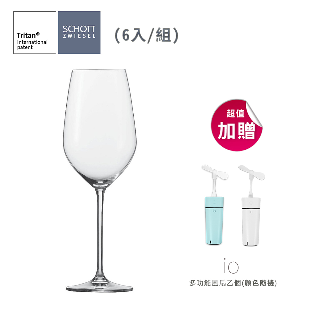 SCHOTT ZWIESEL FORTISSIMO系列 Bordeaux Goblet酒杯 product image 1