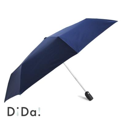 DiDa 雨傘 輕量八骨安全自動傘 藏藍色