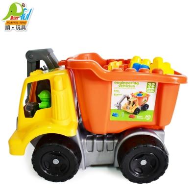 Playful Toys 頑玩具 怪手積木車