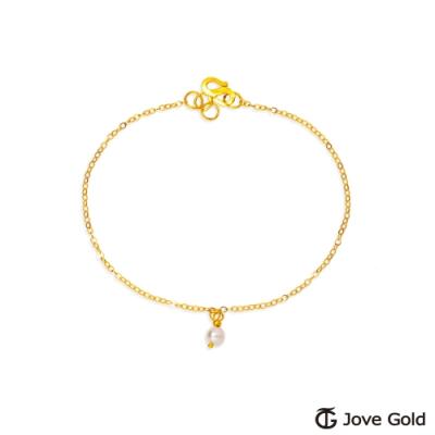 Jove Gold 漾金飾 甜美的存在黃金手鍊