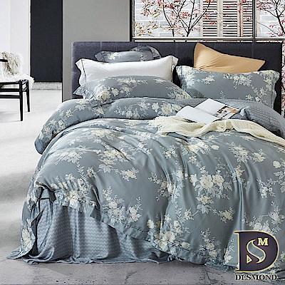 DESMOND 特大60支天絲八件式床罩組 漫語小調 100%TENCEL