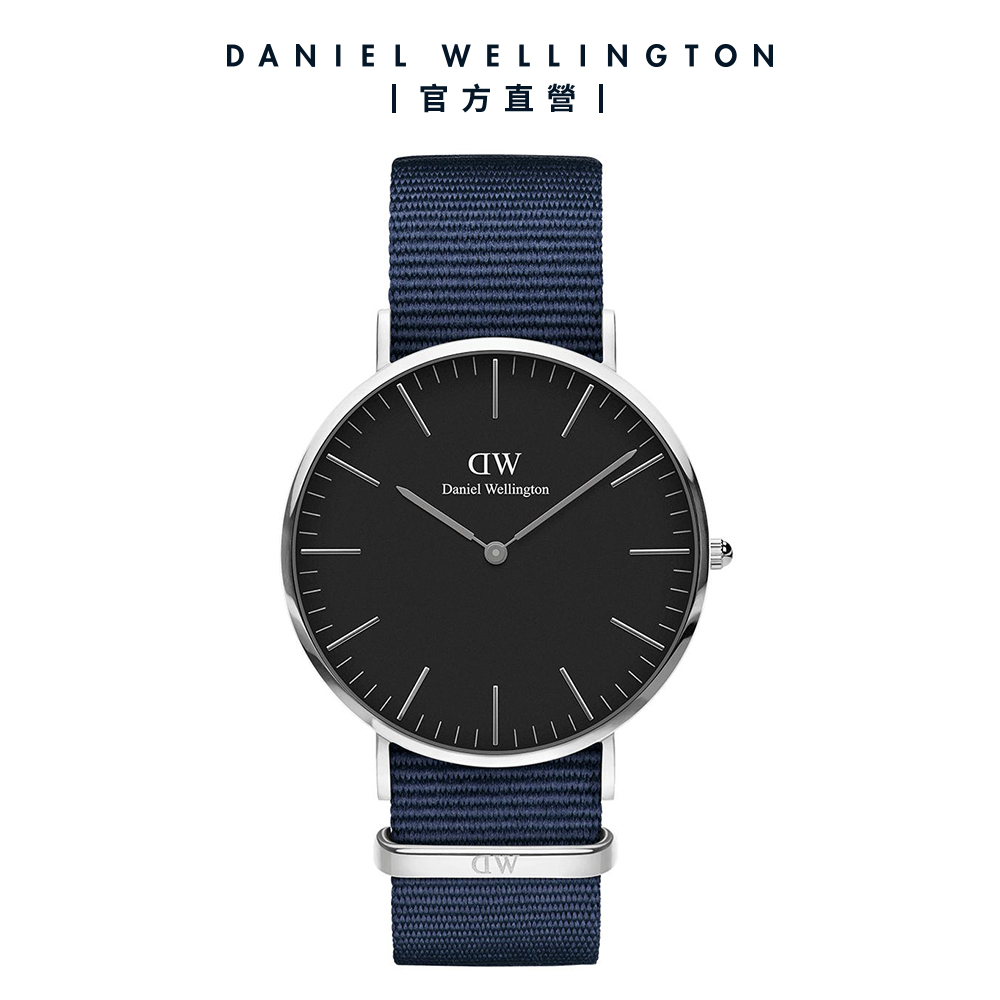 【Daniel Wellington】官方直營 Classic Bayswater 40mm星空藍織紋錶 DW手錶