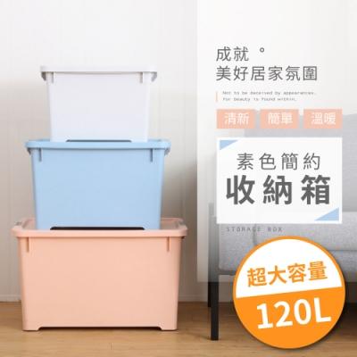 [限時下殺]IDEA-大容量滑輪掀蓋收納箱-2入組