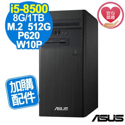 ASUS M640MB i5-8500/8G/660P 512G+1TB/P620/W10P