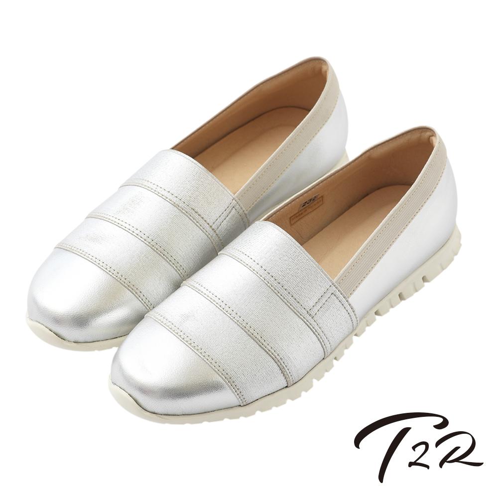 T2R 真皮手工拼接素面懶人鞋-銀