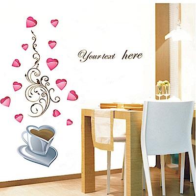 半島良品 DIY無痕壁貼-愛心咖啡 AY933 45x60cm