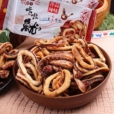 蝦鮮生 咔啦魷魚(25gx10包) 任選口味