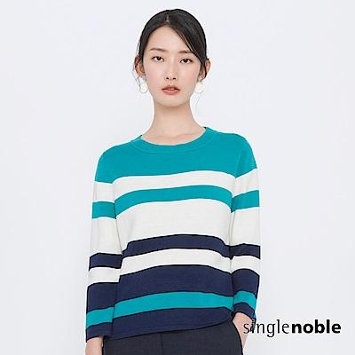 獨身貴族 知性對話側開衩蝴蝶結條紋針織衫(2色)