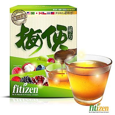 【即期良品】fitizen 梅便秘方1入 (15包/盒) (效期至20191019)