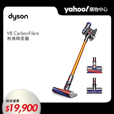 (下單登記送1500)dyson V8 CarbonFibre SV10E 無線吸塵器