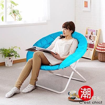 Cest Chic-Dream travel夢想旅行(專利)折疊熱氣球椅-湖水藍