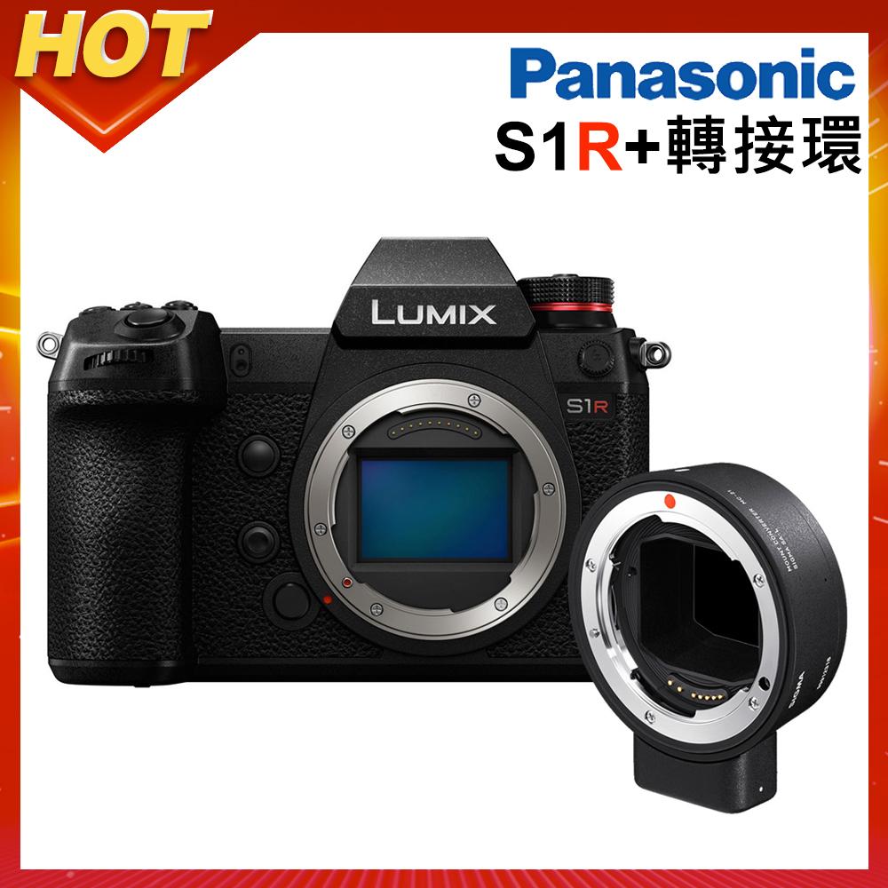 Panasonic S1R 單機身(公司貨) + SIGMA MC-21 EF 轉接環