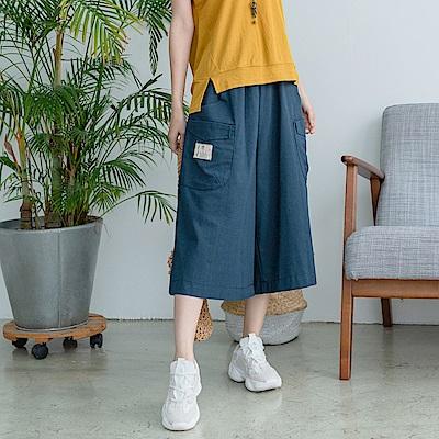 慢 生活 雙層口袋造型鬆緊寬褲- 深藍/卡