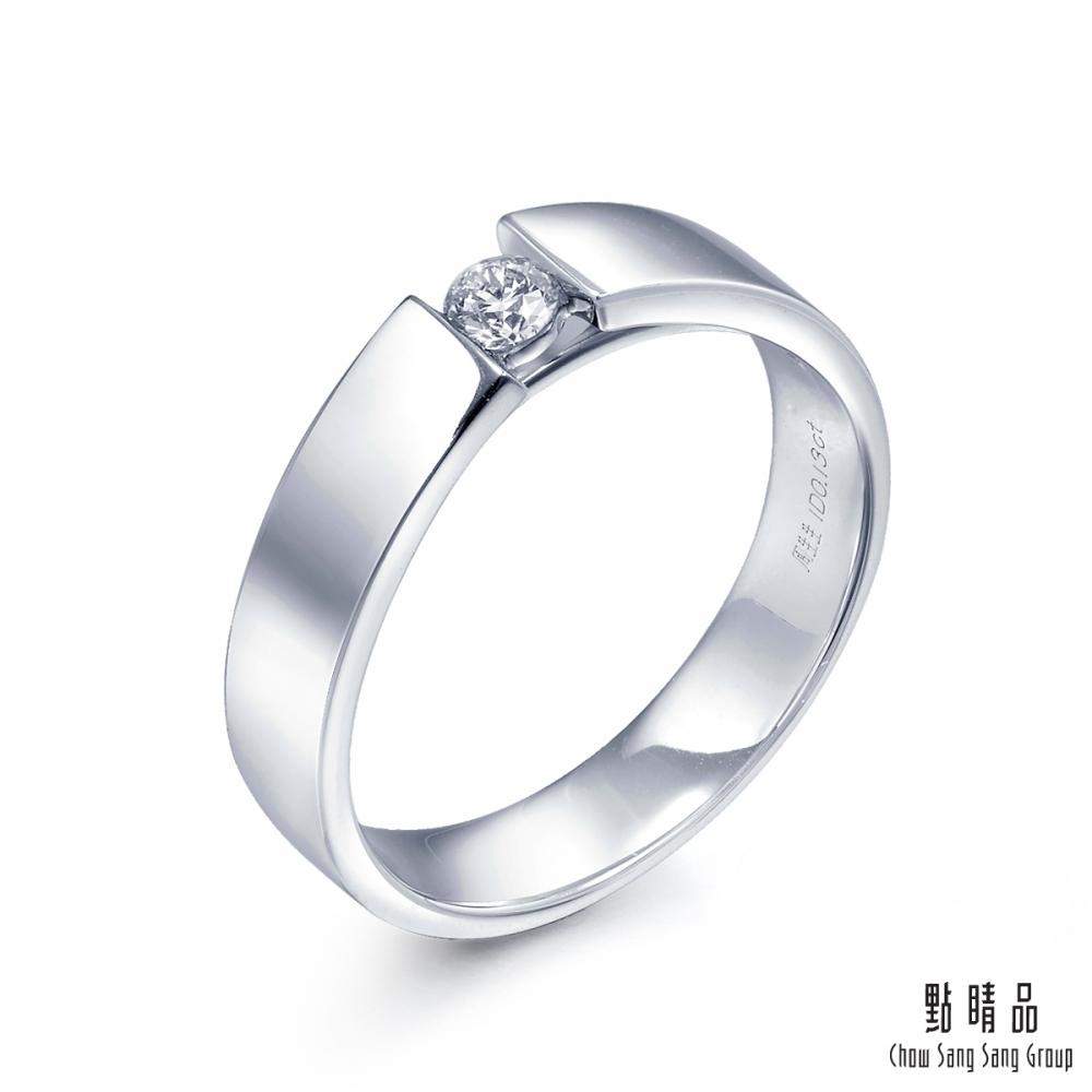 點睛品 鑽戒 Infinity 18K白金鑽石戒指-男戒_