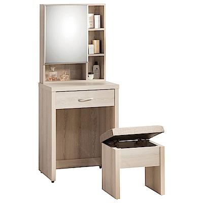 文創集 帕德頓時尚2尺開合式鏡面化妝台/鏡台(含化妝椅)-60.5x40x150cm免組