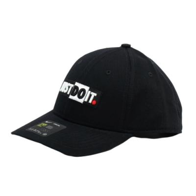 NIKE U NSW L91 CAP JDI+ BLOCK 運動帽 - CQ9519010
