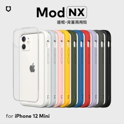 犀牛盾 iPhone 12 mini Mod NX 邊框背蓋二用手機殼
