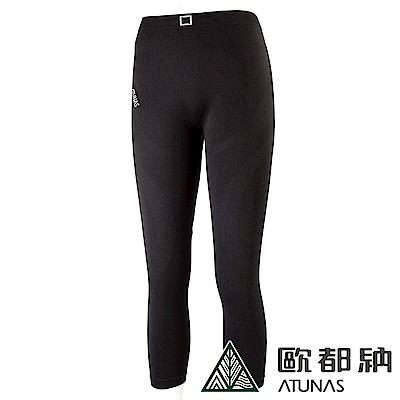 【ATUNAS 歐都納】無縫彈性透氣女內著長褲/保暖內搭/衛生褲A-U1002W黑