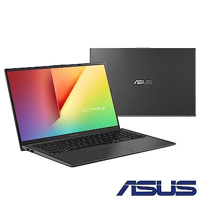 ASUS X512FL 15吋窄邊框筆電(i7-8565U/MX250/1TB/8G/灰