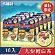 [期間限定]熊寶貝 衣物香氛袋14gx 10入組_白茶/檜木 兩款可選 product thumbnail 1